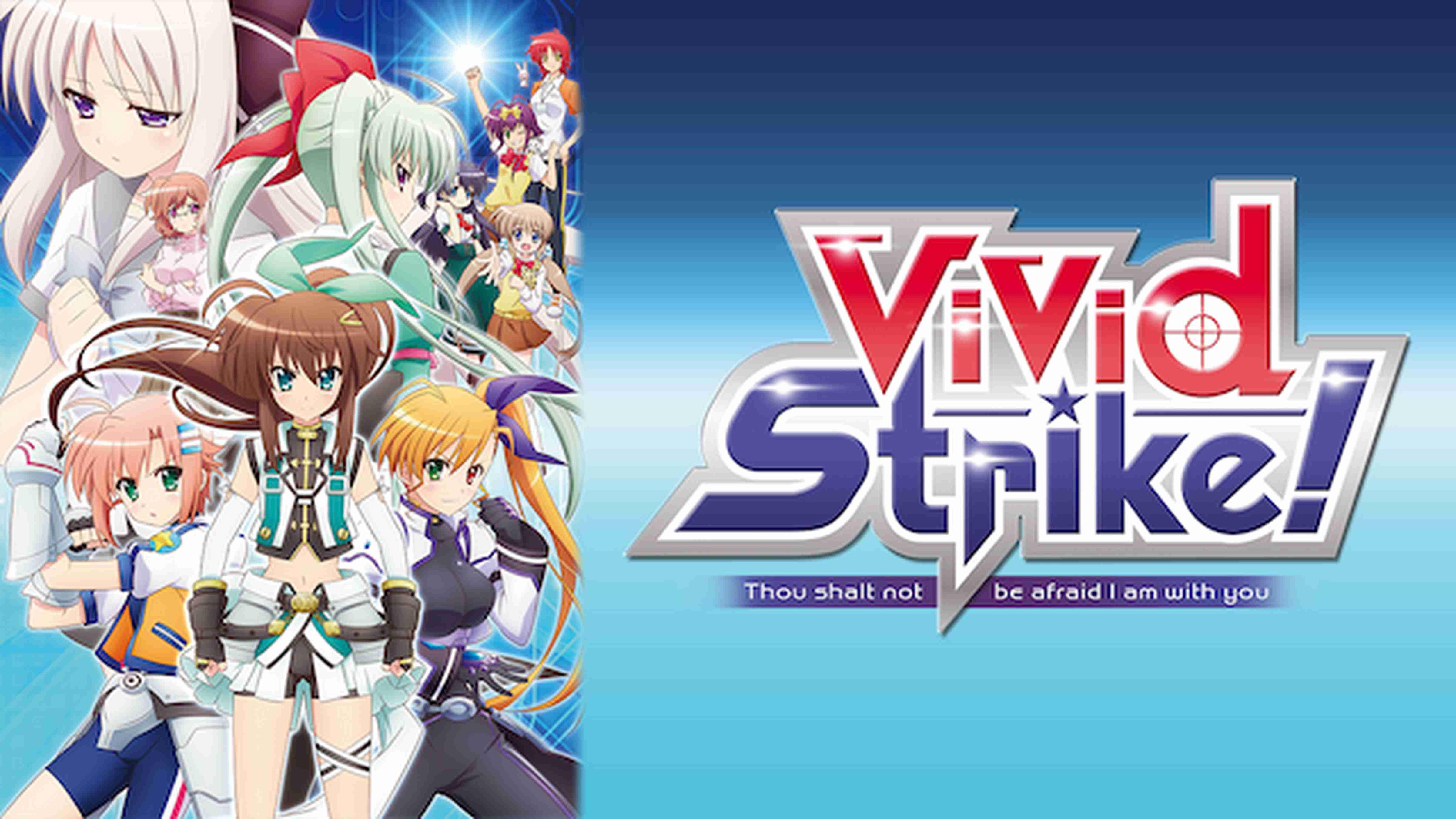 【アニメ 映画 おすすめ】ViVid Strike!