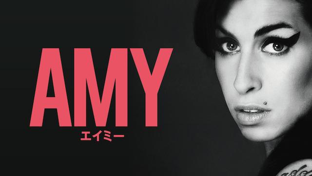 AMY エイミー 動画