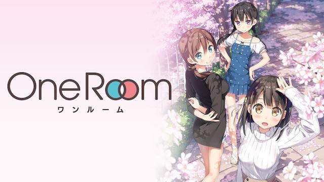 One Room ワンルーム 動画