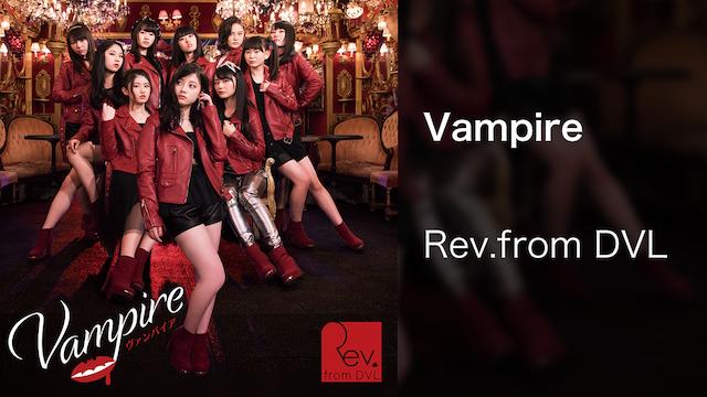 【MV】Vampire/Rev.from DVL