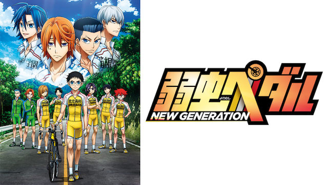 New generation 3 for New generation