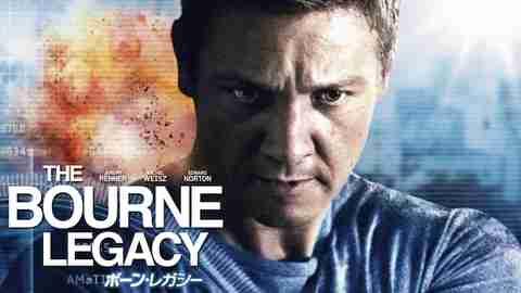 【アクション映画 おすすめ】ボーン・レガシー