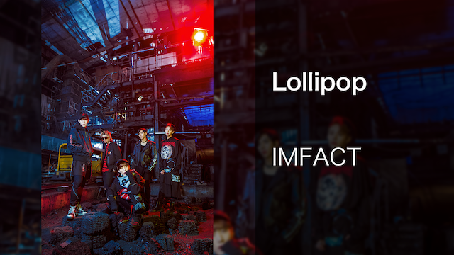 IMFACT MV「Lollipop」 動画