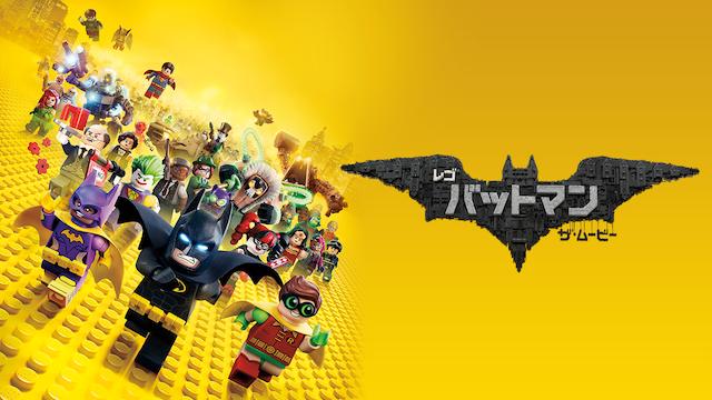 LEGO(R) バットマン ザ・ムービーの動画 - LEGO(R) ネックスナイツ シーズン2
