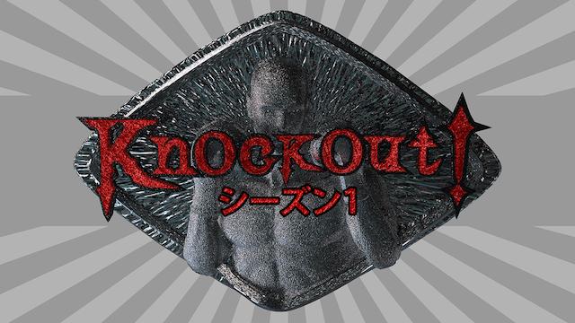 Knockout! Season1の動画 - Knockout! Season3