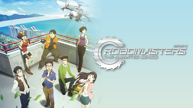 ROBOMASTERS THE ANIMATED SERIES 動画