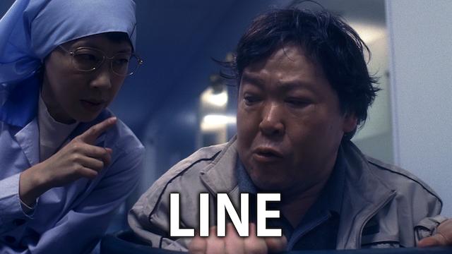 LINE 動画