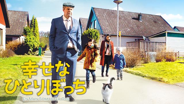 アロハロ!6 モーニング娘。Blu-ray Disc | 無料動画