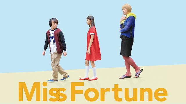 Miss Fortune 動画