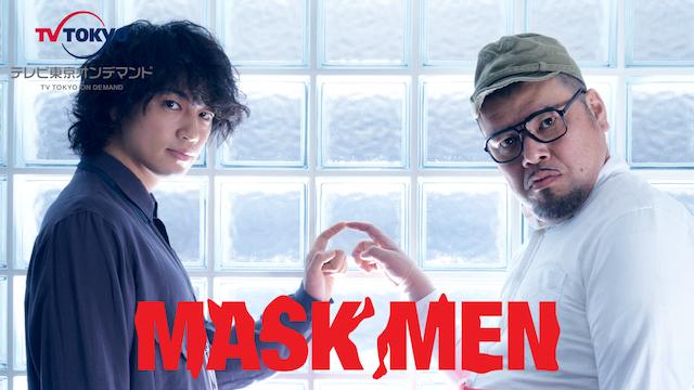 MASKMEN 動画