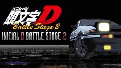 【アニメ 映画 おすすめ】頭文字[イニシャル]D Battle Stage 2