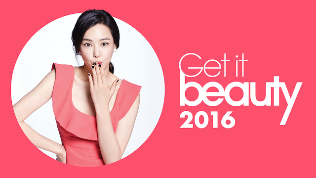 Get it Beauty 2016 動画