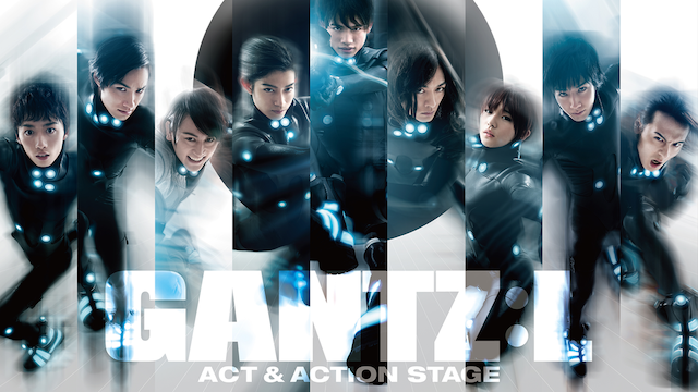 舞台「GANTZ:L」‐ACT&ACTION STAGE‐の動画 - GANTZ