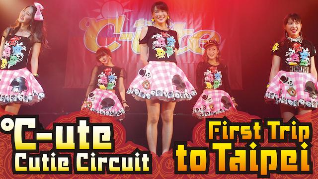 ℃-ute Cutie Circuit~First Trip to Taipei~