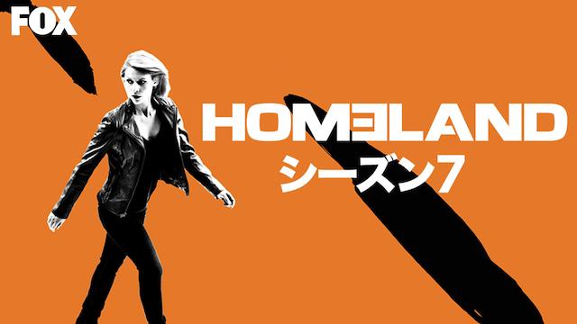 HOMELAND/ホームランド シーズン7 動画