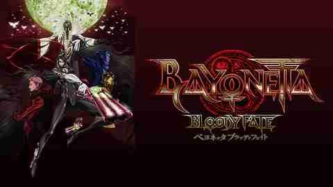 【アクション映画 おすすめ】BAYONETTA Bloody Fate (ベヨネッタ ブラッディフェイト)