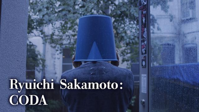 Ryuichi Sakamoto: CODA 動画