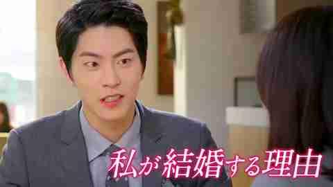 【韓流】私が結婚する理由