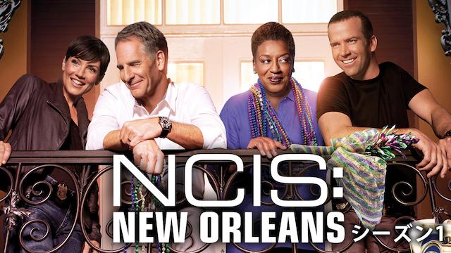 NCIS:ニューオーリンズ シーズン1の動画 - NCIS:ニューオーリンズ シーズン3