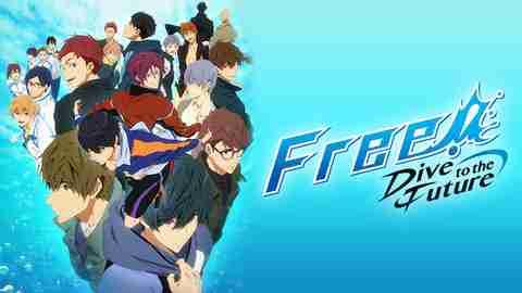 【アニメ 映画 おすすめ】Free!-Dive to the Future-
