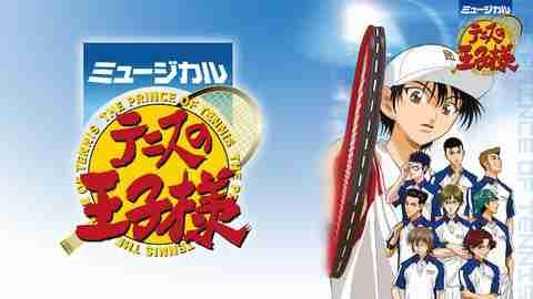 【アニメ 映画 おすすめ】ミュージカル『テニスの王子様』