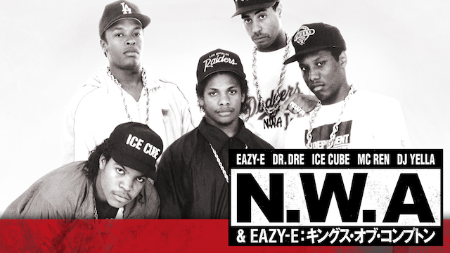 NWA&EAZY-E: キングス・オブ・コンプトン 動画
