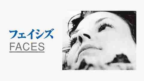 【おすすめ 洋画】フェイシズ(1968)