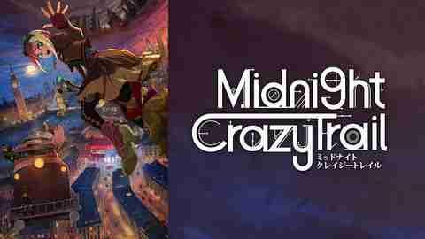 【アニメ 映画 おすすめ】Midnight Crazy Trail