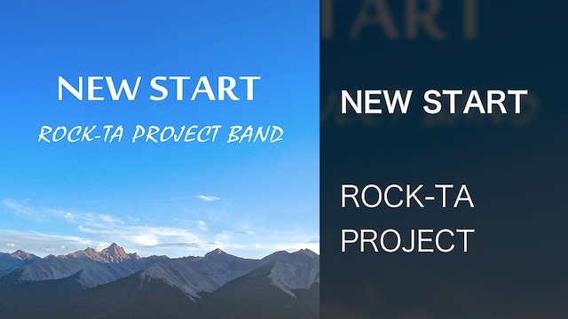 【MV】NEW START/ROCK-TA PROJECT BAND 動画