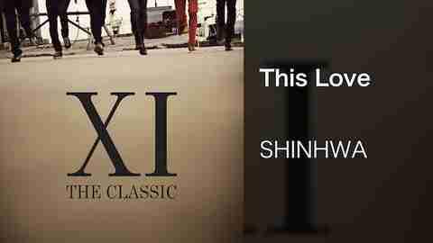 【韓流】This Love/SHINHWA