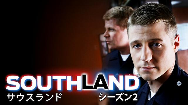 サウスランド シーズン2の動画 - サウスランド シーズン1