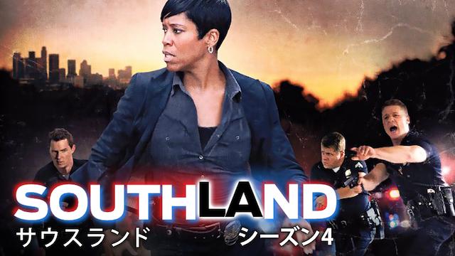 サウスランド シーズン4の動画 - サウスランド シーズン1