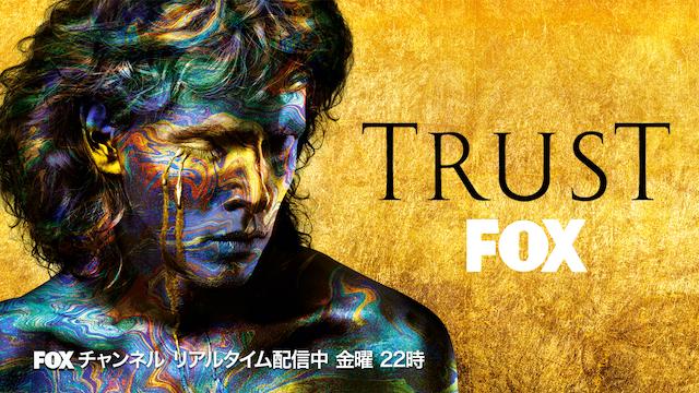TRUST 動画