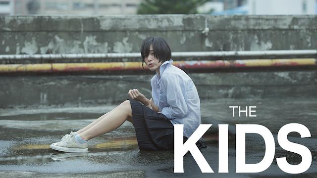 The Kids 動画