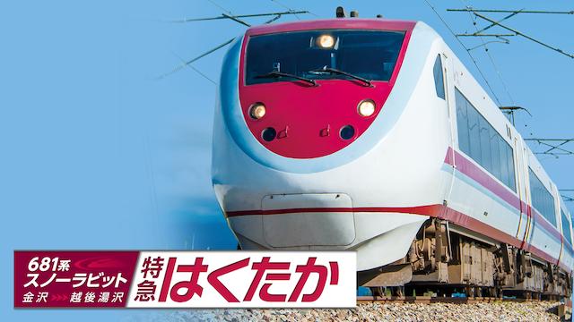 681系スノーラビット 特急はくたかの動画 - 仙石東北ライン&仙石線 【4K撮影】