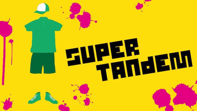 Super Tandem 動画