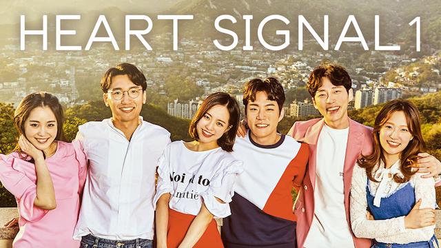 HEART SIGNAL 1 動画
