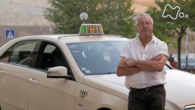 地球タクシー