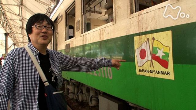 ミャンマー なつかしの鉄道旅