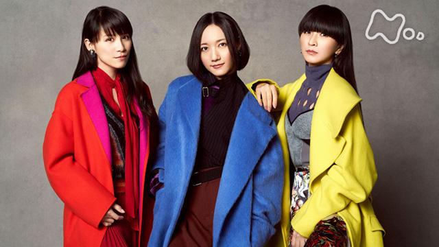 Perfume × TECHNOLOGY 2017