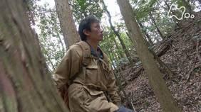 「けもの道 京都いのちの森」