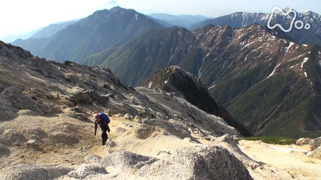 グレートトラバース3 日本三百名山全山人力踏破