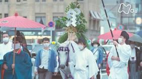「祇園の神さん」