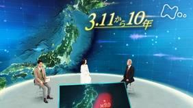 """3.11から10年 「地震学者たちが挑んだ""""超巨大地震""""」"""