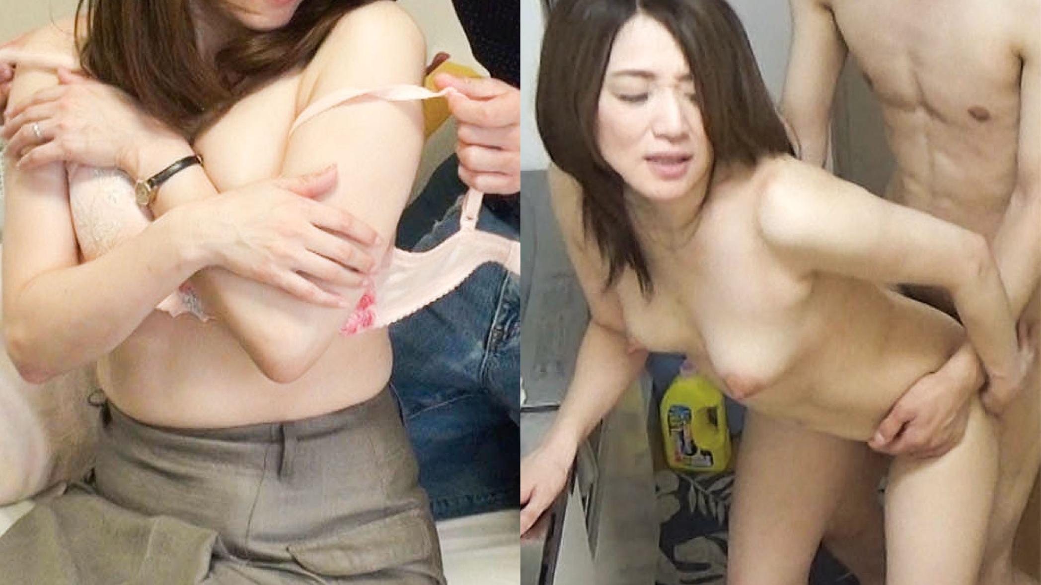 レンタル熟女のお仕事~夫の知らない妻の裏の顔 file NO.35~