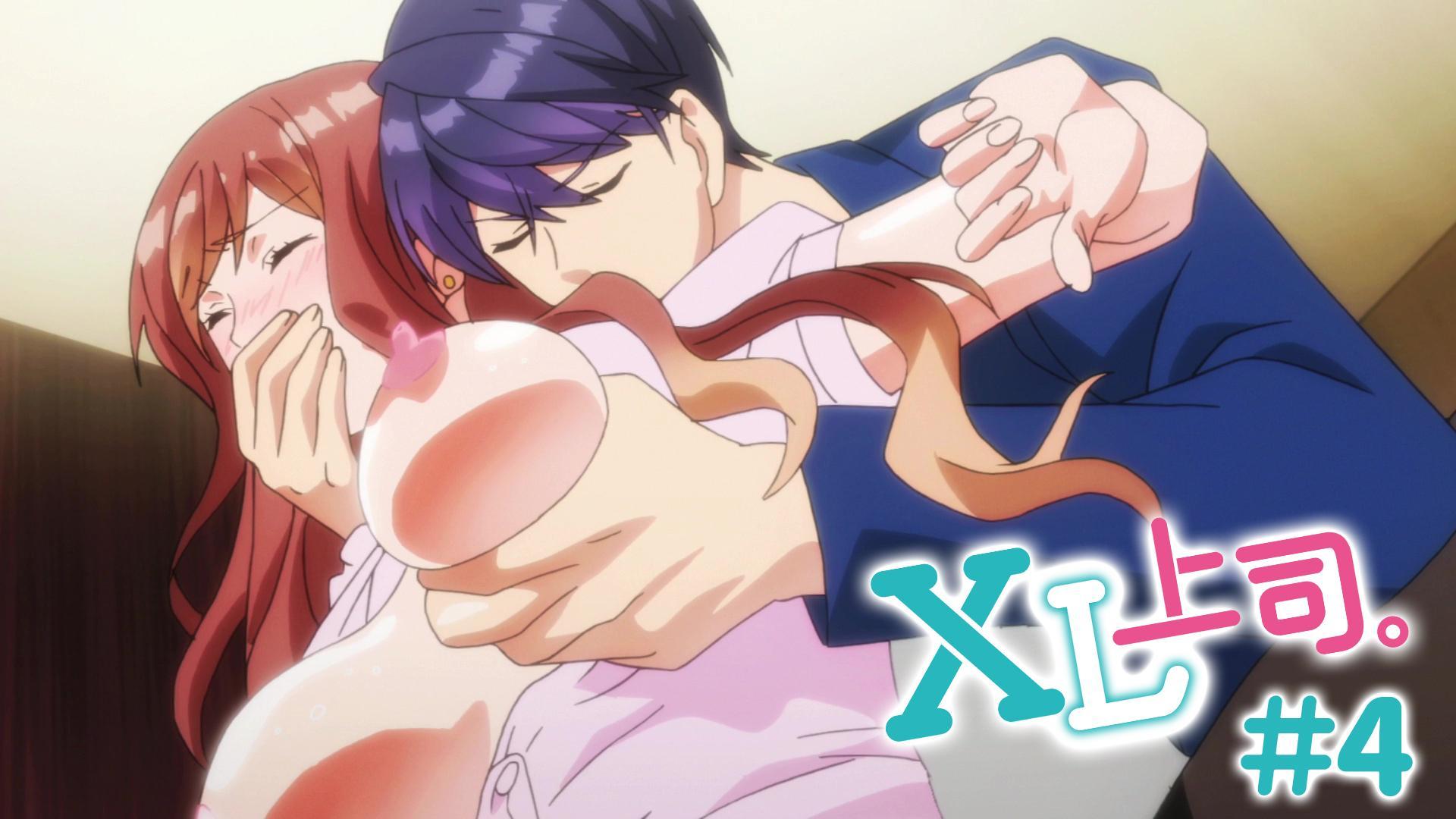 XL上司。【プレミアム版】【R18版】 #4 「他の男が…お前に触れるのは嫌だ。」