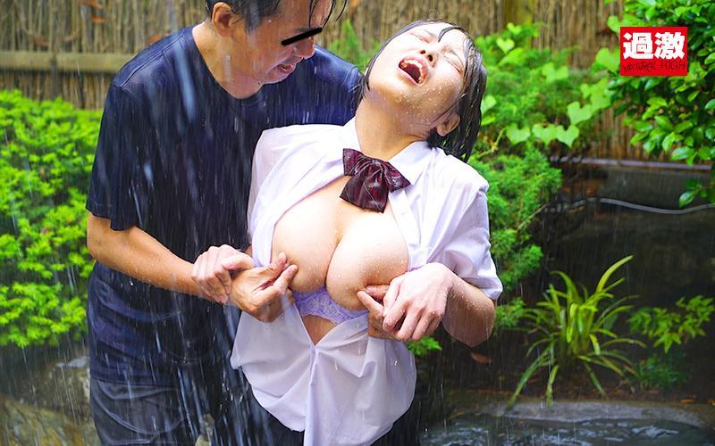 実家の旅館の手伝いをする地味巨乳女子○生 雨に打たれながら痴漢師に乳首をいじられ続けS字反りイキする敏感巨乳女子○生