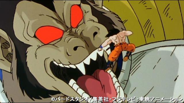 ドラゴンボール改 第14話 激突かめはめ波!ベジータ執念の大変身