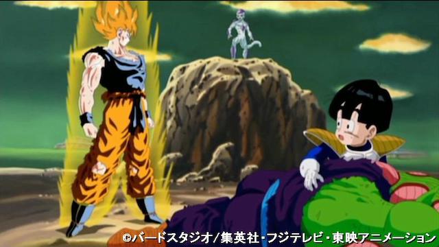 ドラゴンボール改 第47話 目覚めろ伝説の戦士…超サイヤ人、孫悟空!!