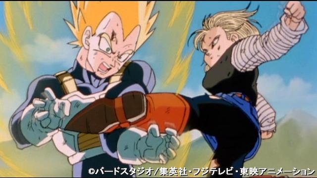 ドラゴンボール改 第65話 かわいい顔で超パワー!? 18号VSべジータ